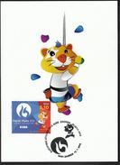Croatia Zagreb 2016 / Climbing / European Universities Games / Mascot HRKI / MC / Sport