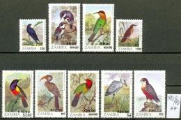 SAMBIA - 482/90  Freimarken Vögel M. Aufdr.neuer Wert   Kpl.Ausg.postfr