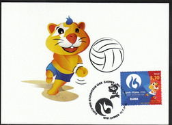 Croatia Zagreb 2016 / Beach Volleyball / European Universities Games / Mascot HRKI / MC / Sport