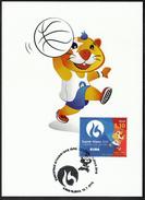Croatia Rijeka 2016 / Basketball 3 X 3 / European Universities Games / Mascot HRKI / MC / Sport