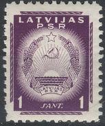 Latvia / Latvijas PSR / 1940 / Mi.: 292 / Perf.: 10 / MH