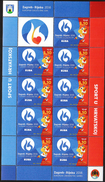 Croatia 2016 / European Universities Games / Sport / Mint Sheet