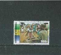 Timbre Oblitére Du Gabon 2001