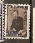 Russia (P16)