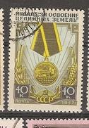Russia (P25)