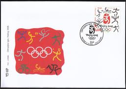 Croatia Zagreb 2008 / Olympic Games Beijing / Basketball, Archery,Tennis, Football, Waterpolo, Cycling, Gymnastics / FDC - Basket-ball