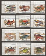 Guinea 1971 Mi# 571-582 A ** MNH - Fishes