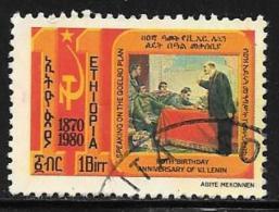Ethiopia, Scott # 968 Used Lenin Painting, 1980