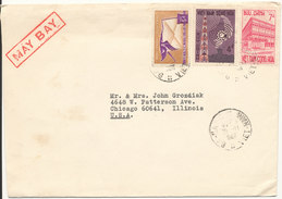 Vietnam South Cover Sent Air Mail To USA 29-11-1966 MAP On 1 Of The Stamps