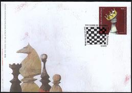 Croatia 2012 / 100th Anniversary Of The Croatian Chess Federation / Sport / FDC