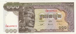 100 Riels Cambogia Fds - Cambodia