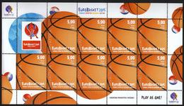 Croatia 2015 / Basketball European Championship / Sport / Mint Sheet