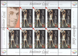 Croatia 2005 / Famous Basketball Player / Kresimir Cosic / Sport / Mint Sheet