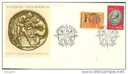 GREECE  1969  NATO  FDC