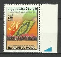 MOROCCO  2003  ANNIVERSARY OF GREEN MARCH MNH - Marokko (1956-...)