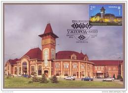 UKRAINE 2016. TRANSCARPATHIAN REGION. RAILWAY STATION, UZHGOROD. Mi-Nr. 1532. MAXICARD - CARTE MAXIMUM