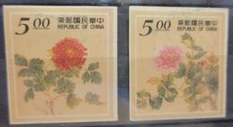 Taiwan  - (o)  - 1995  # 3004/3005