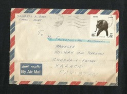Egypt Air Mail Postal Used Cover Egypt To Pakistan - Egypt