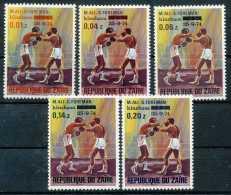 N° 848/52 - Match De Boxe II, Nouvelle Monnaie - Sport - Ali - Foreman