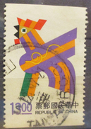 Taiwan  - (o)  - 1992  # 2877