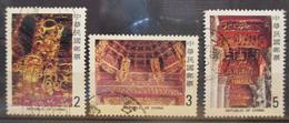 Taiwan  - (o)  - 1982  # 2332/2334