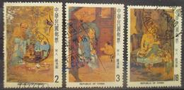 Taiwan  - (o)  - 1982  # 2343/2345