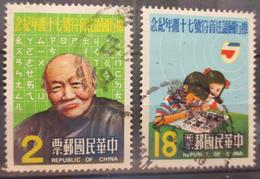 Taiwan  - (o)  - 1982  # 2361/2362