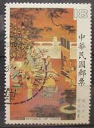 Taiwan  - (o)  - 1984  # 2430