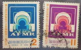 Taiwan  - (o)  - 1985  # 2488/2489