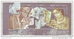 UKRAINE 2008. EUROPA. ''THE LETTER''. Mi-Nr. 947-48 Booklet MH 9. Mint (**)