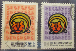 Taiwan  - (o)  - 1985  # 2493/2494