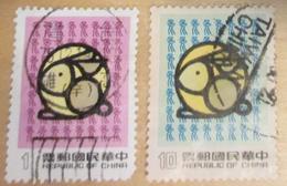 Taiwan  - (o)  - 1986  # 2565/2566