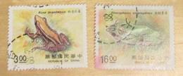 Taiwan  - (o)  - 1988  # 2643, 2695