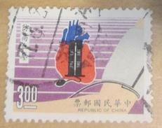 Taiwan  - (o)  - 1988  # 2615