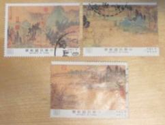 Taiwan  - (o)  - 1987  # 2604