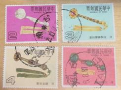 Taiwan  - (o)  - 1987  # 2582/2585