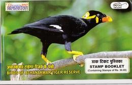 INDIA CHATTISGARH BILASPEX 2017 BIRD HILL MYNA SOUVENIER BOOKLET ACHANAKMAR RESERVE BIRDS