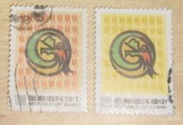 Taiwan  - (o)  - 1987  # 2611/2612