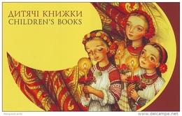 UKRAINE 2010. EUROPA. CHILDREN´S BOOKS. Booklet With Block Mi-Nr. 1086-87 MH 11. Mint (**)