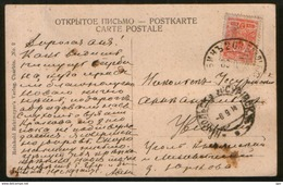 1914 Russland Russian Post In China Railway TPO # 263 Harbin - Vladivostok, Pc Harbin Railway Station
