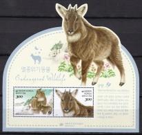 South Korea KPCC2538a Endangered Wildlife, Goral, Mountain Goat, Nemorhaedus Caudatus, Espèces En Danger, S/S - Corée Du Sud