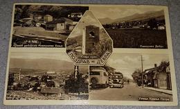 DEBAR, MACEDONIA, MAKEDONIJA, RARE ORIGINAL OLD POSTCARD - Macedonia