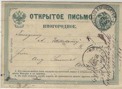 1875 - C P E P 4k.  Oblit. Ferroviaire + Arrivée ODESSA -ref. Michel N°4 De Décembre 1875