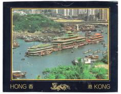 HONG KONG - THE FLOATING RESTURANT - VIAGGIATA 1997 - (3) - Cina (Hong Kong)