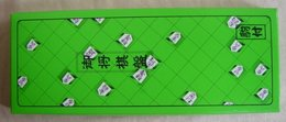 Foldable Shogi Set. - Group Games, Parlour Games