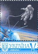 Ukraine 2016, Space, Leonov, 1v