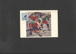 Hockey Maxi-card Of DDR