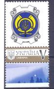 2016. Ukraine, My Personal Stamp, Mich. 1592, 1v, Mint/**