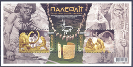2017. Ukraine, Paleolothic Cultural Epoch In Ukraine, S/s, Mint/**