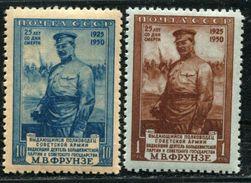 Russia 1950  Mi 1511-1512 MNH OG